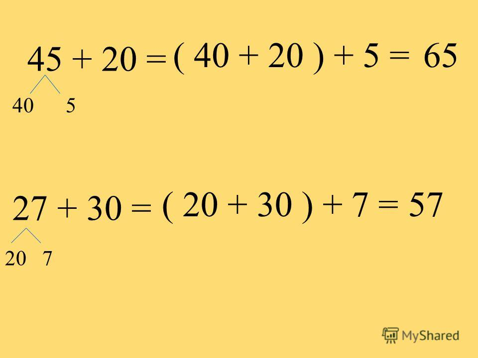 45 + 20 = 40 5 ( 40 + 20 ) + 5 =65 27 + 30 = 20 7 ( 20 + 30 ) + 7 =57