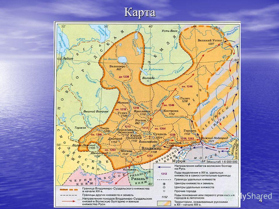 4 Карта