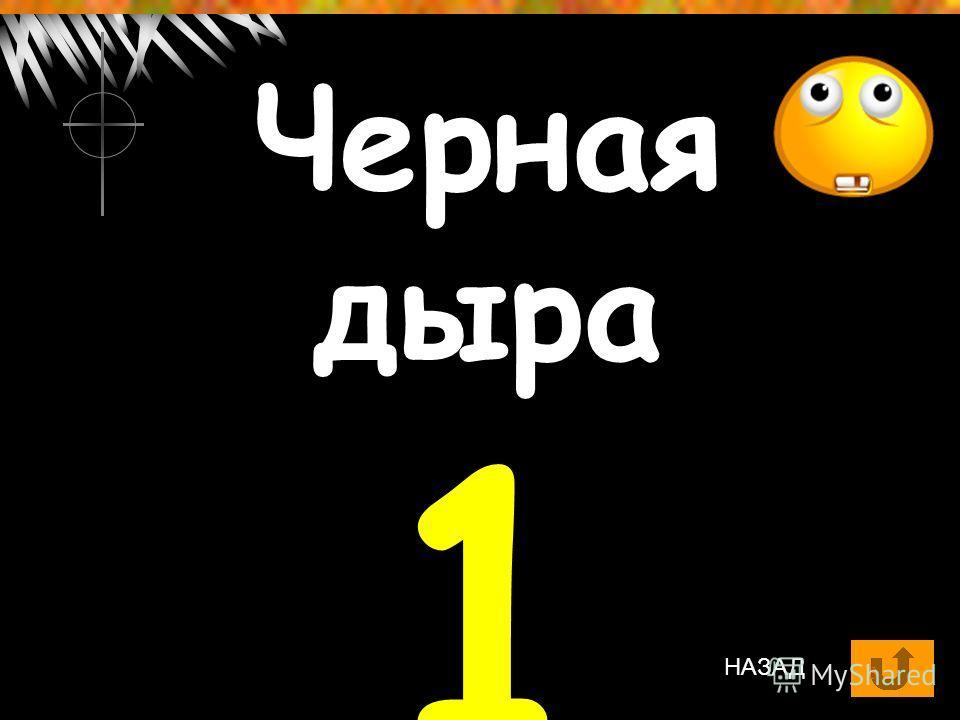1 2 3 4 5 АБВГД ????? ? ? ??? ??? ? ? ? ? ???? ? ??? 2
