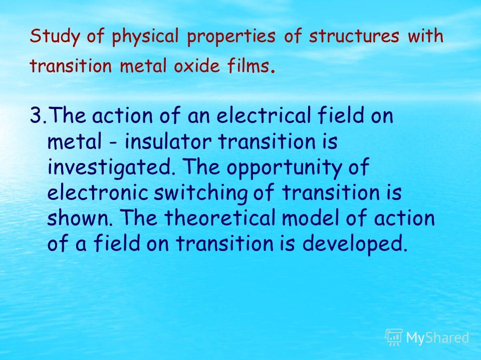 Study of physical properties of structures with transition metal oxide films. 3.The action of an electrical field on metal - insulator transition is investigated. The opportunity of electronic switching of transition is shown. The theoretical model o