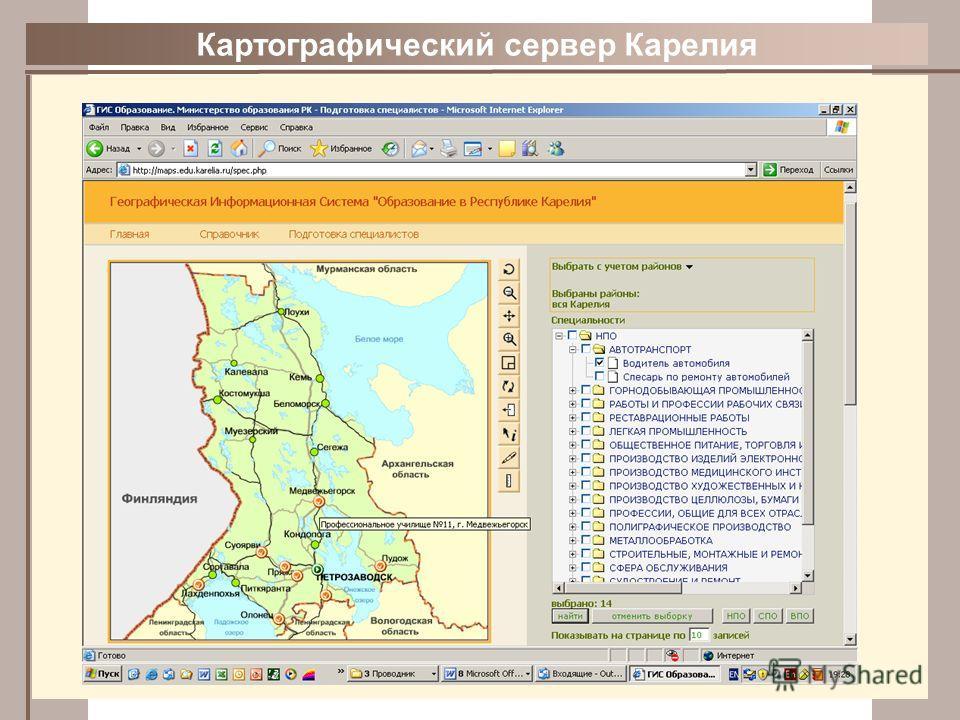 Картографический сервер Карелия