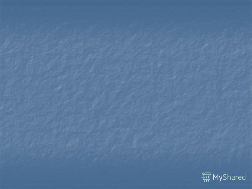 Доходы республиканского бюджета от продажи государственного имущества (тыс. рублей) Диаграмма 17 Доходы республиканского бюджета от продажи государственного имущества (тыс. рублей)