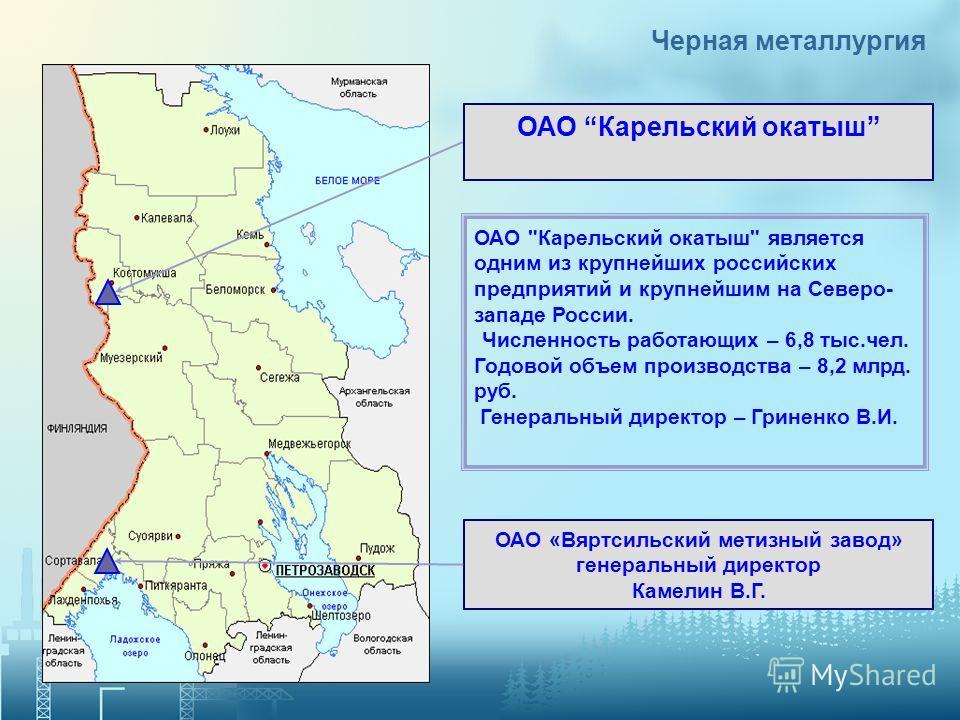 7 Горнопромышленный комплекс