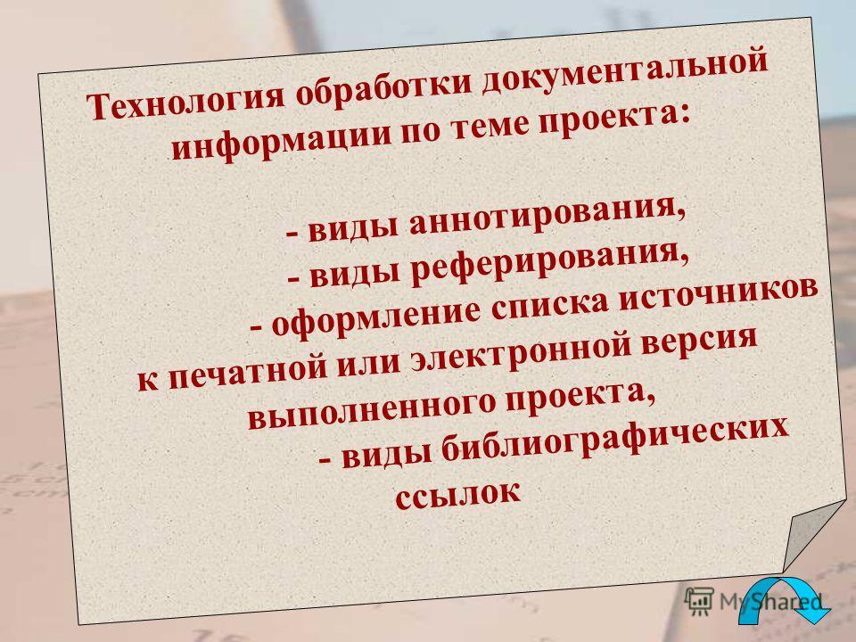 Сайты городских библиотек города Москвы http://www.svetlovka.ru/ http://www.nekrasovka.ru/ http://www.gaidarovka.ru/ http://www.mgdb.ru/http://www.domgogolya.ru/
