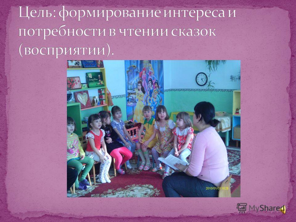 Выполнила: Любимова Екатерина Леонидовна, воспитатель под. группы 1 «Гномики»