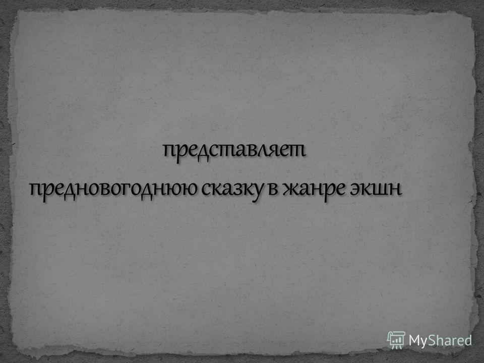 Воспитатель ГБОУ д/с 1394