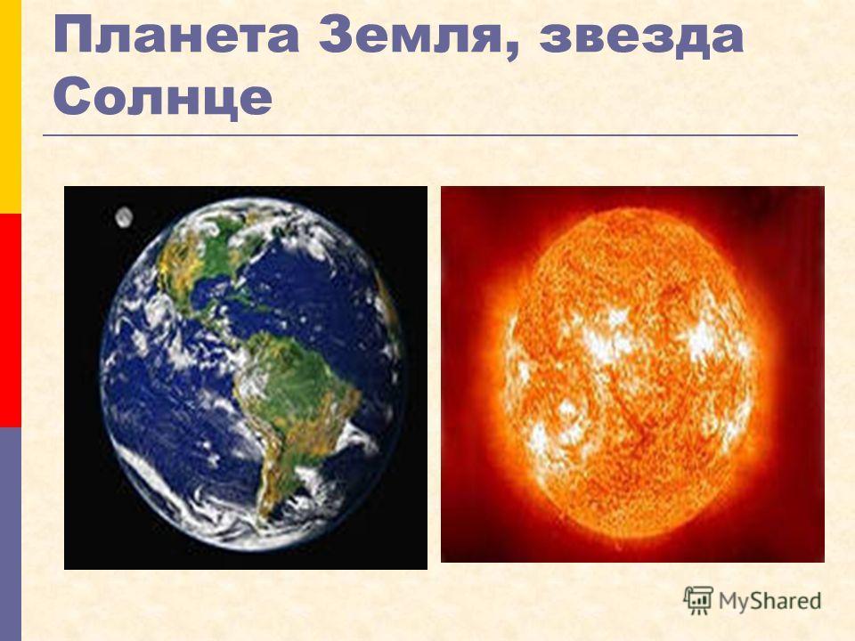 Уральские горы, река Вишера, Каспийское море