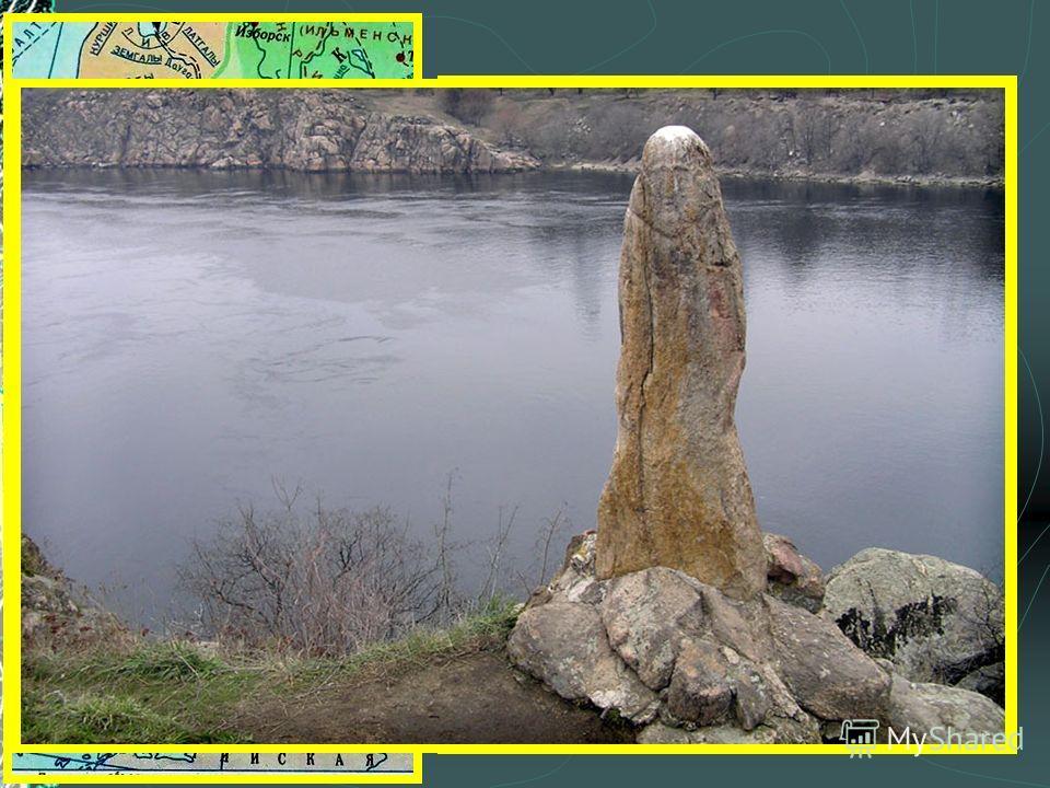 В 971 году, возвращаясь в Киев, Святослав попал в засаду, устроенную печенегами, и погиб в бою