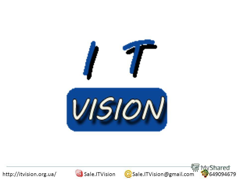 Sale.ITVision@gmail.comSale.ITVision649094679http://itvision.org.ua/
