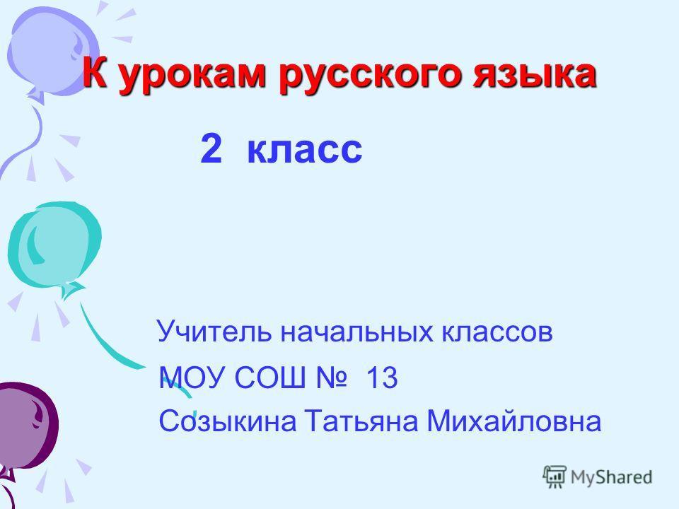 Что такое сколиоз грудного отдела позвоночника