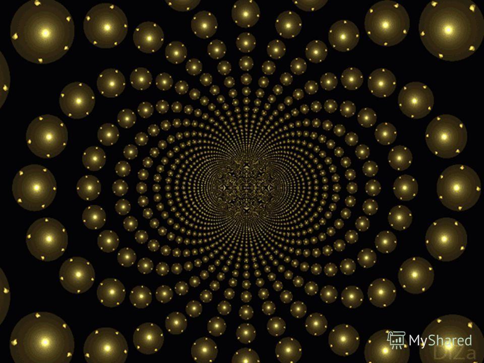 1 ВЕС ТМО2 А А 3 4 5 МА НЬ ЯВ СС ЮТОН ЛЕНИЕ Одна из сил Частица, входящая в состав молекул Величина измеряемая в килограммах 4. Английский ученый, в честь которого названа единица измерения силы. 5. Все то, что происходит вокруг нас В