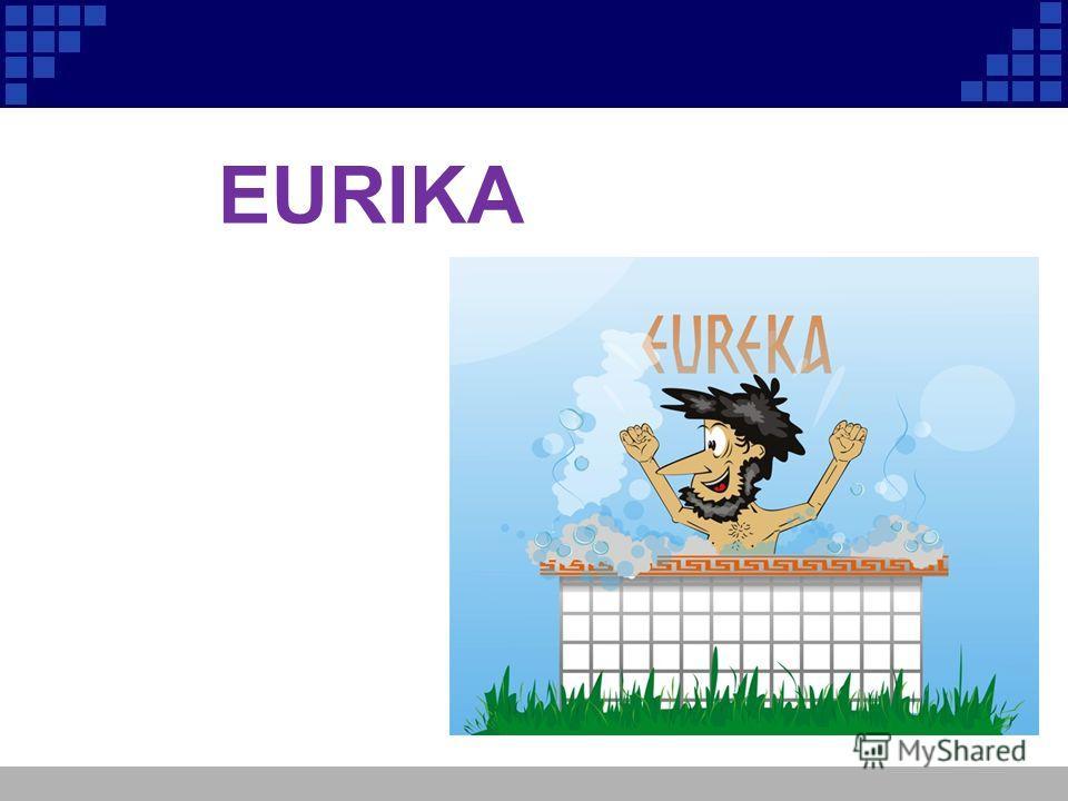 EURIKA