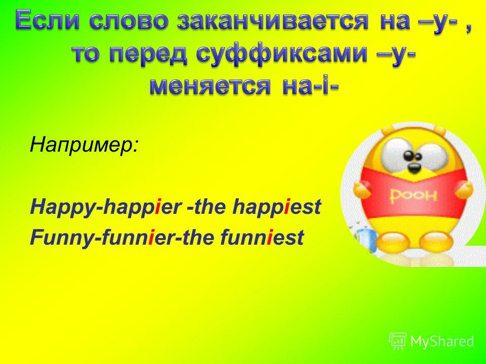 Например: Happy-happier -the happiest Funny-funnier-the funniest