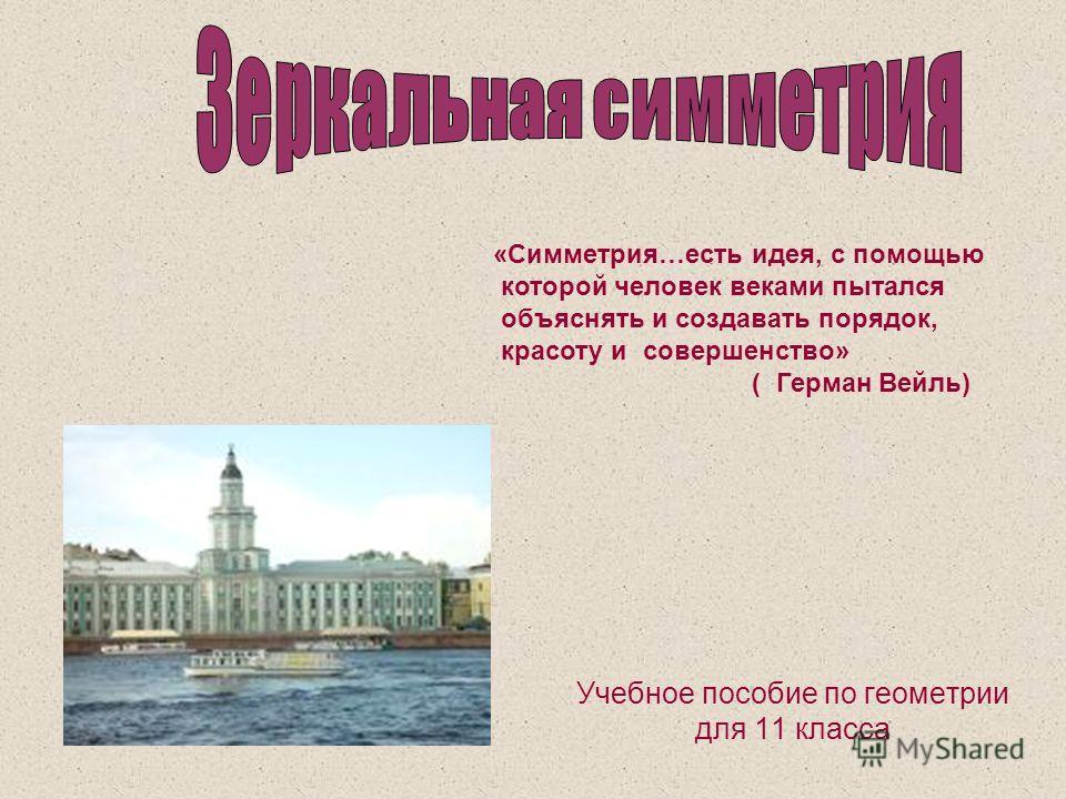 Прописи по русскому языку для детей 22
