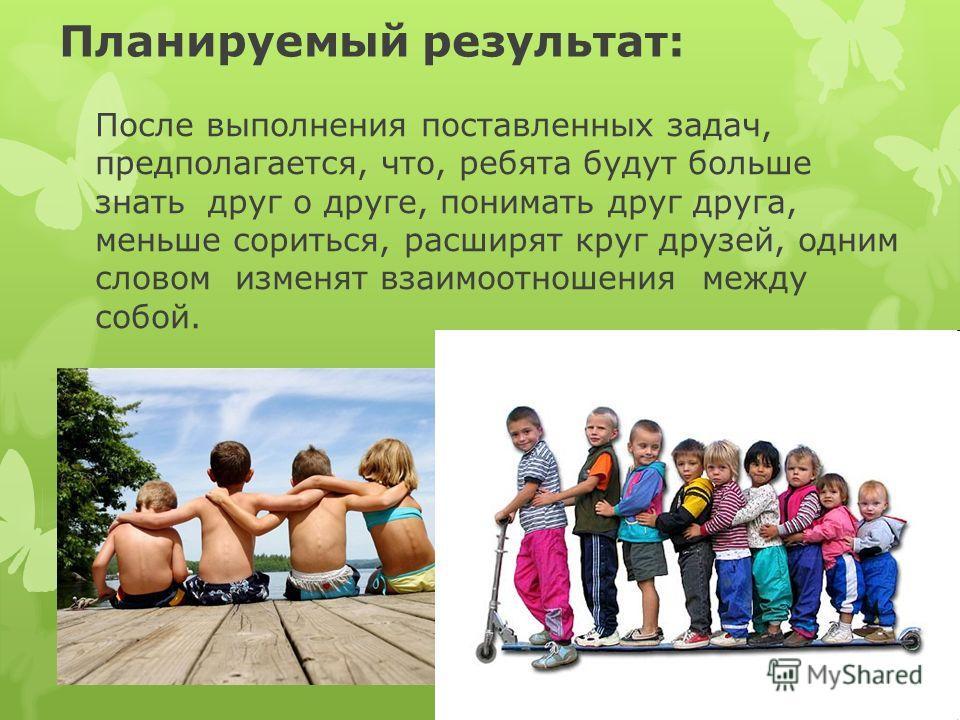 Каталог «Игры нашего двора» На желтом цвете – считалки для игр; На синем цвете – активные игры; На зеленом цвете – посиделочные игры; На красном цвете – игры для ума.