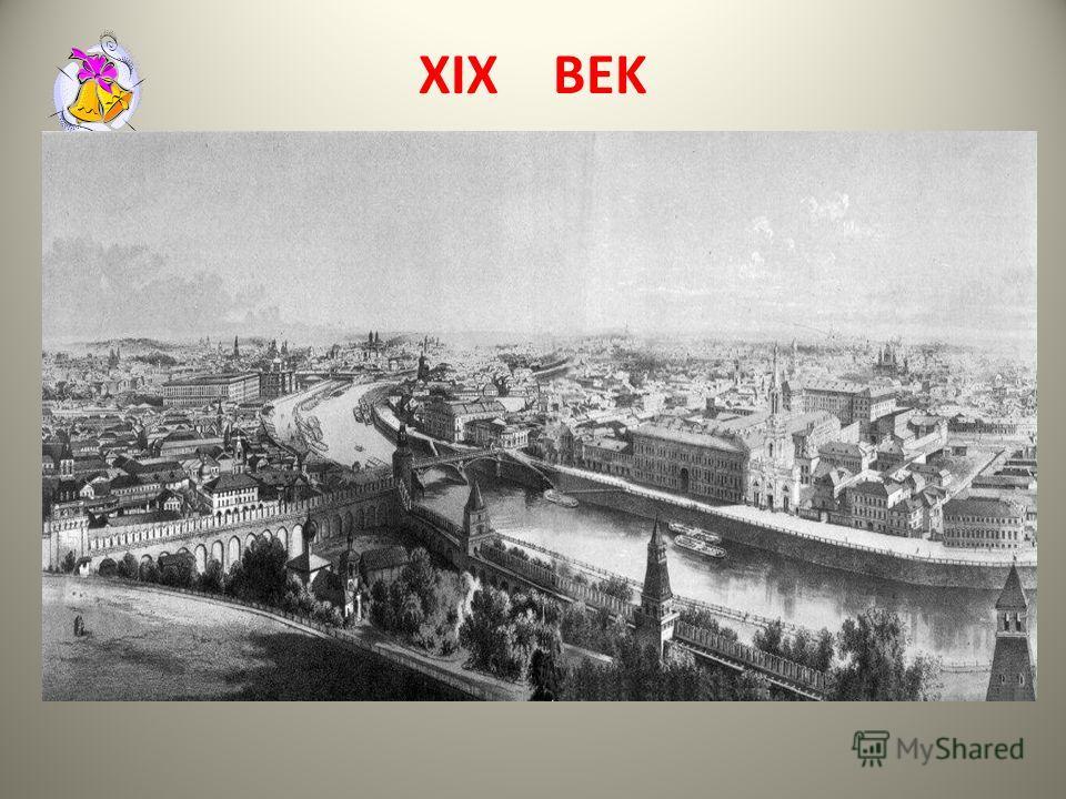 XIX BEK