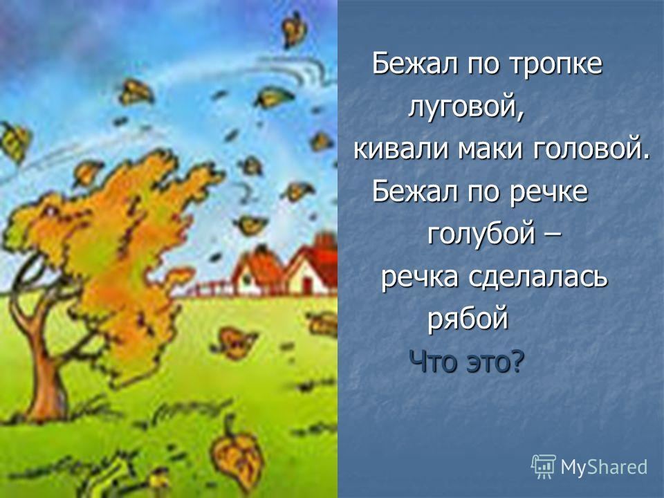 Урок по теме « Водяной пар. Облака» учителя географии МБОУ Выгоничская СОШ Меркушиной Ольги Владимировны
