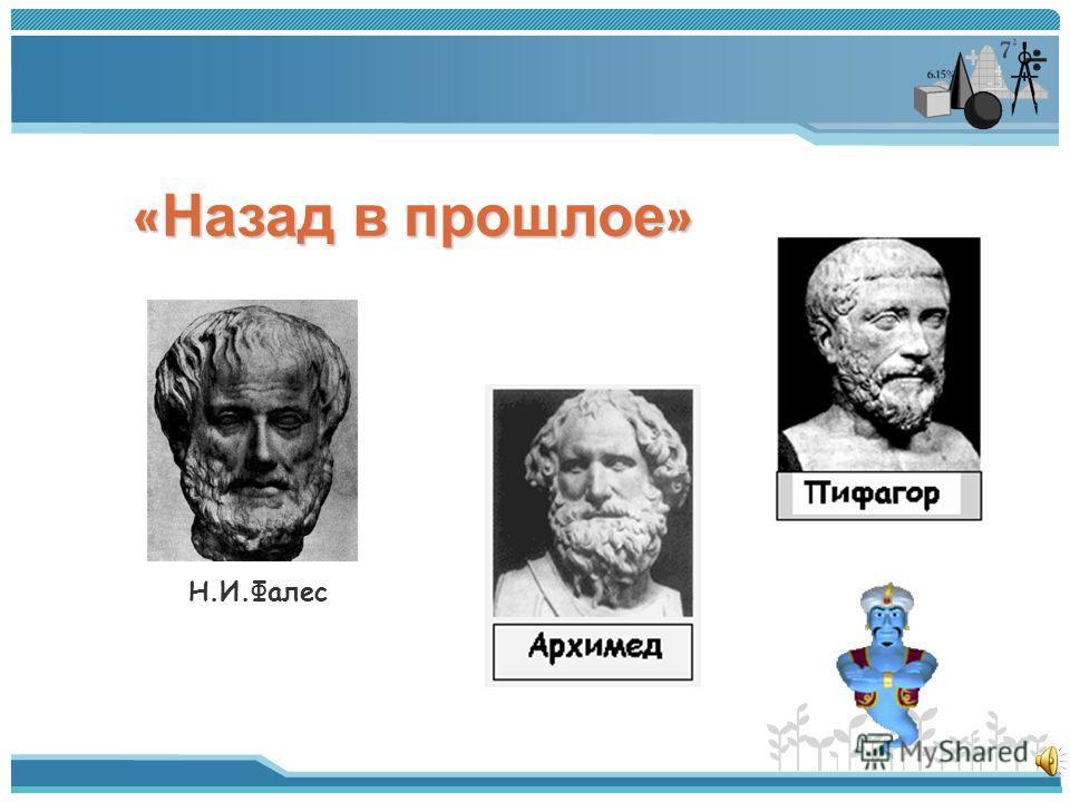 Конкурс капитанов «Лингвист» «Лингвист»