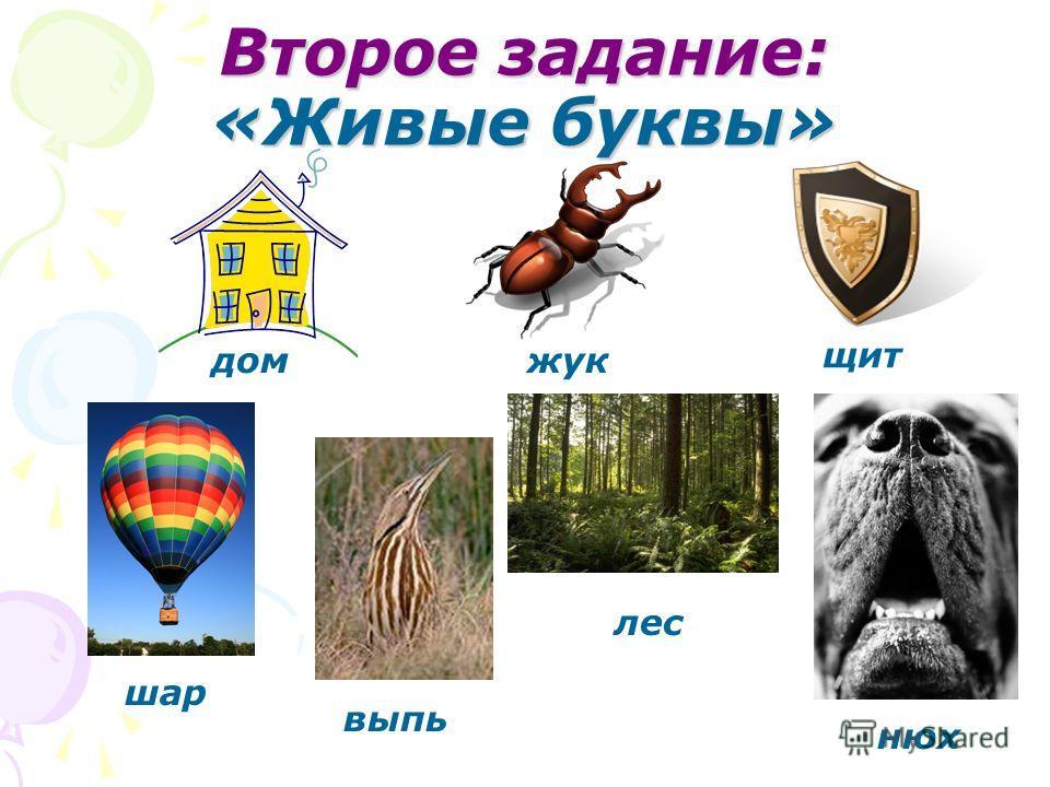 Слоги и слова Ма + ша = Маша Ты + ква = тыква Со + ва = сова