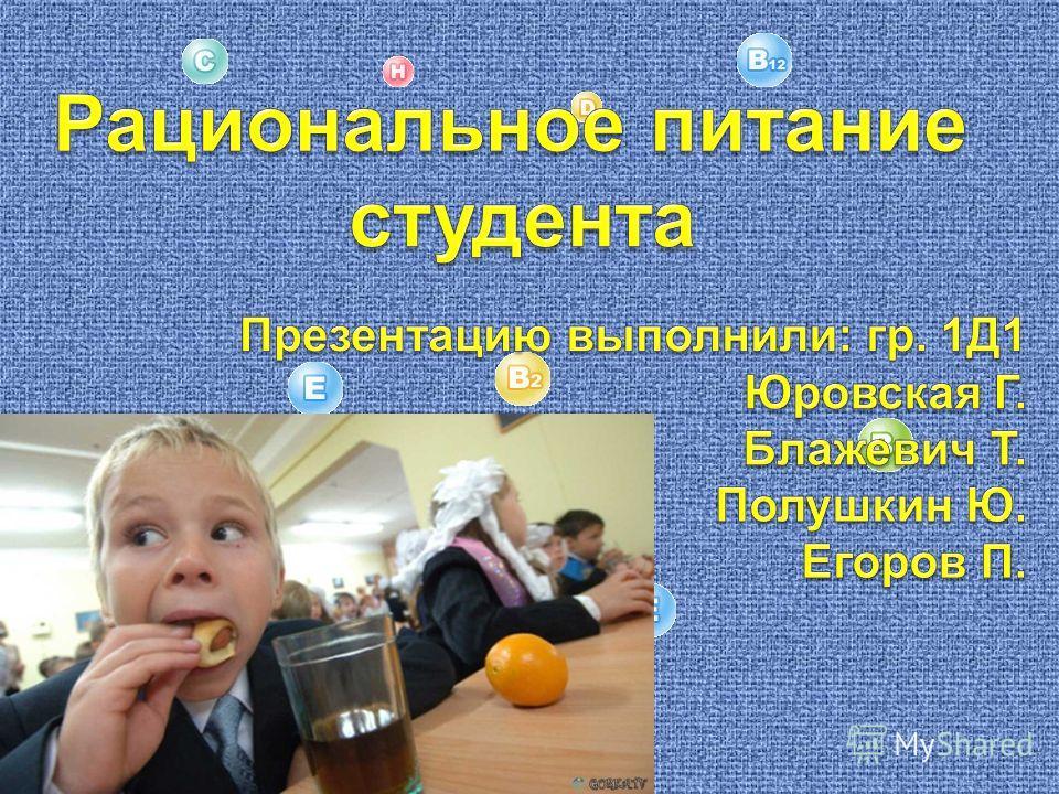образа жизни является воспитание здоровых