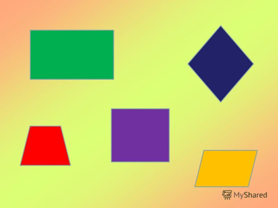 Геометрическое задание Чтобы найти длину ломаной надо измерить звенья и сложить полученные величины