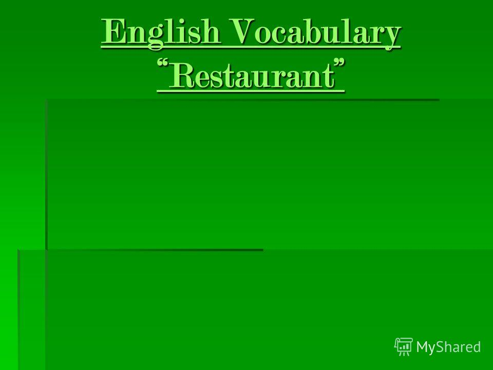English Vocabulary Restaurant English Vocabulary Restaurant