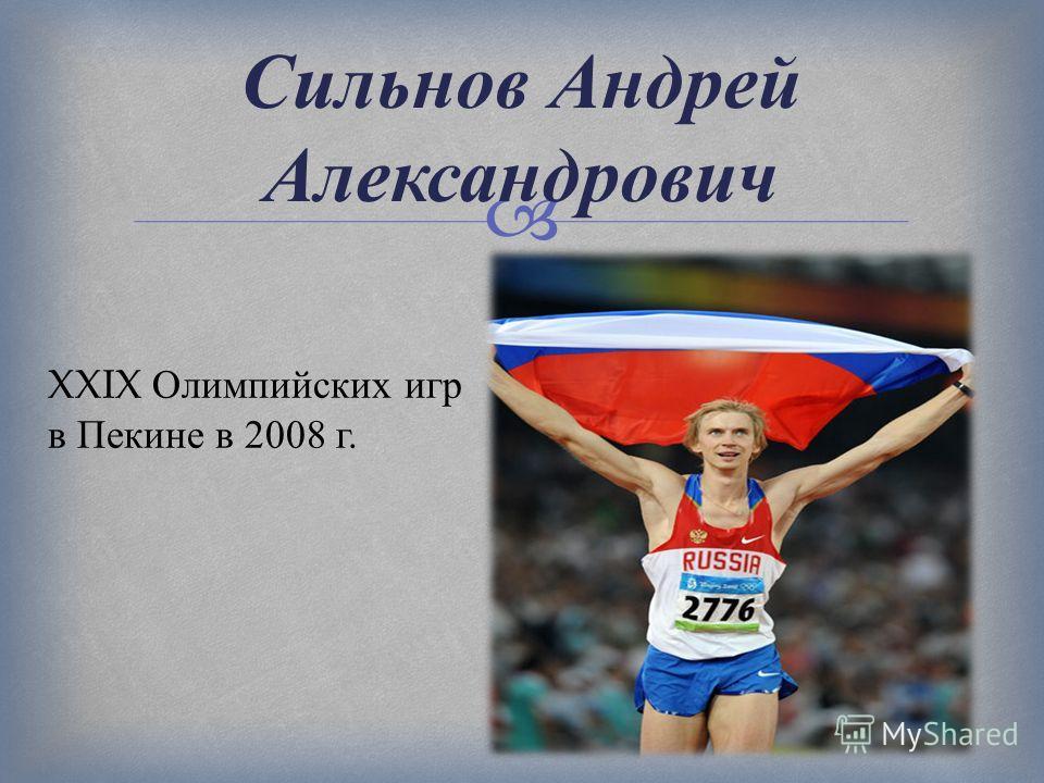 Логвиненко (Добранчева) Марина Викторовна