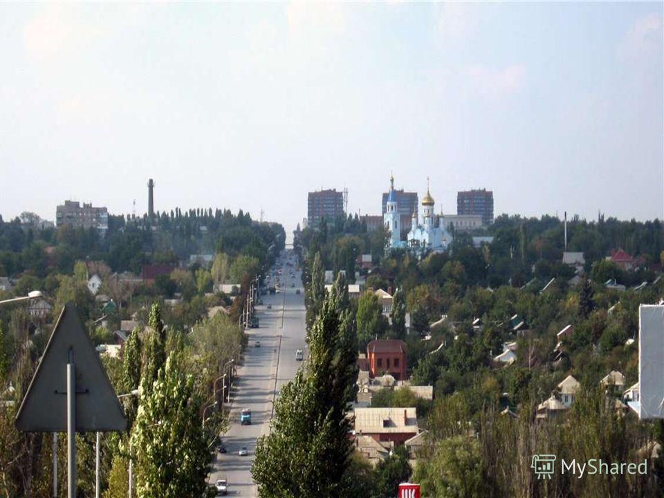 «Город Шахты - город олимпийских чемпионов»