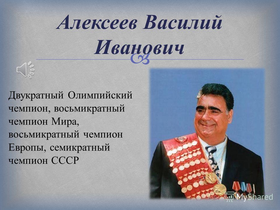 Неволин-Светов Александр Александрович