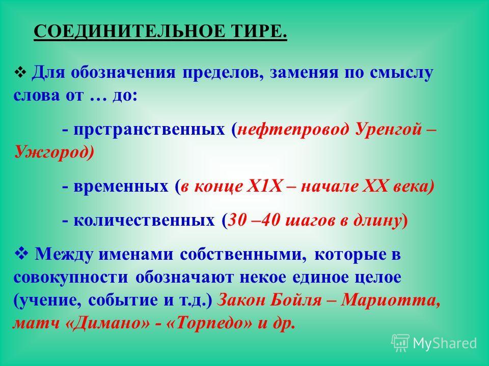 если член падает что делать Челябинск
