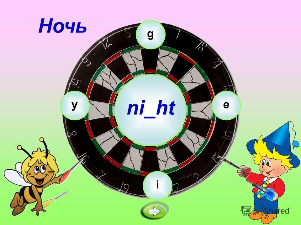 i ne_ v wu Новый