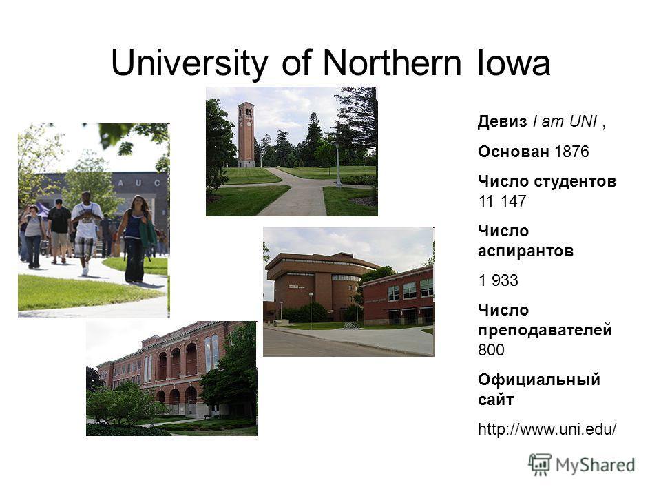 University of Northern Iowa Девиз I am UNI, Основан 1876 Число студентов 11 147 Число аспирантов 1 933 Число преподавателей 800 Официальный сайт http://www.uni.edu/