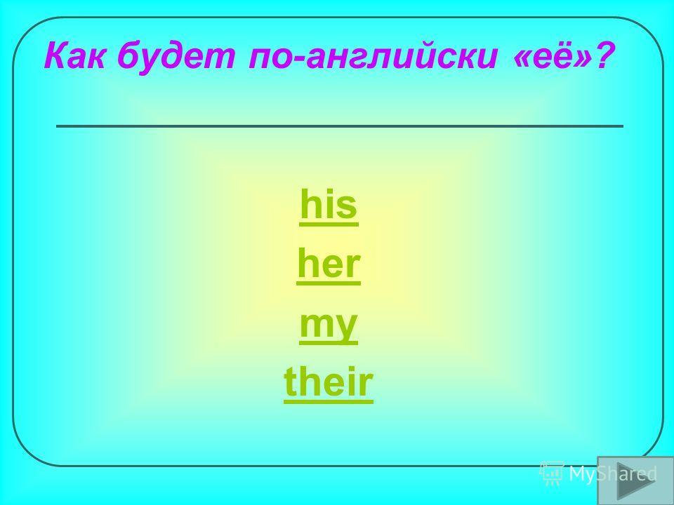 Что ты скажешь в ответ на вопрос о твоих делах? I am a boy. I am a girl. I am fine. I am seven.