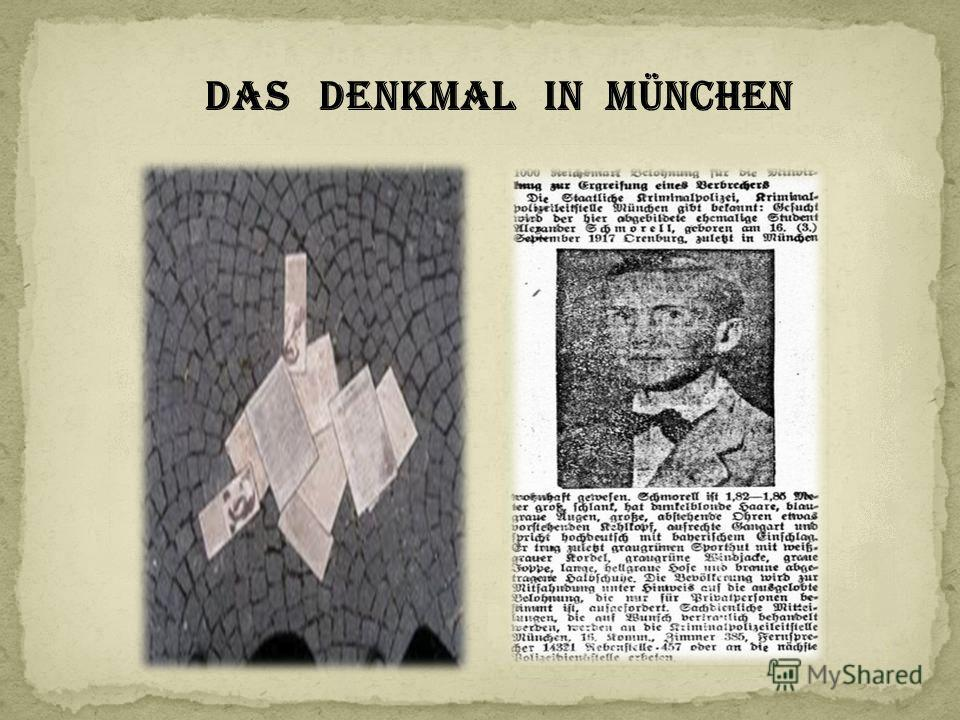 Das denkmal in München