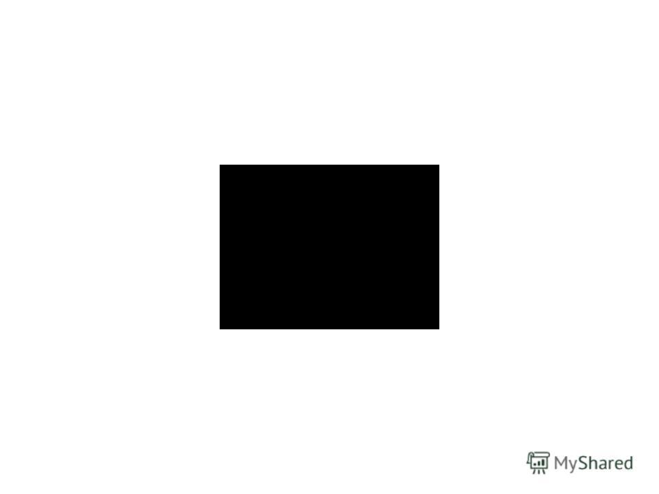 Цель урока: Знакомство с техникой пуантилизма на примере натюрморта.