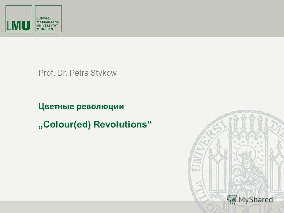 Prof. Dr. Petra Stykow Цветные революции Colour(ed) Revolutions