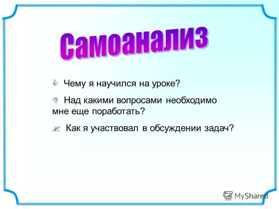 7.34. 7.35. 21с21с-15с 45с 45с-15с Творческая работа: сделать слайд к любой из задач 7.34 - 7.41