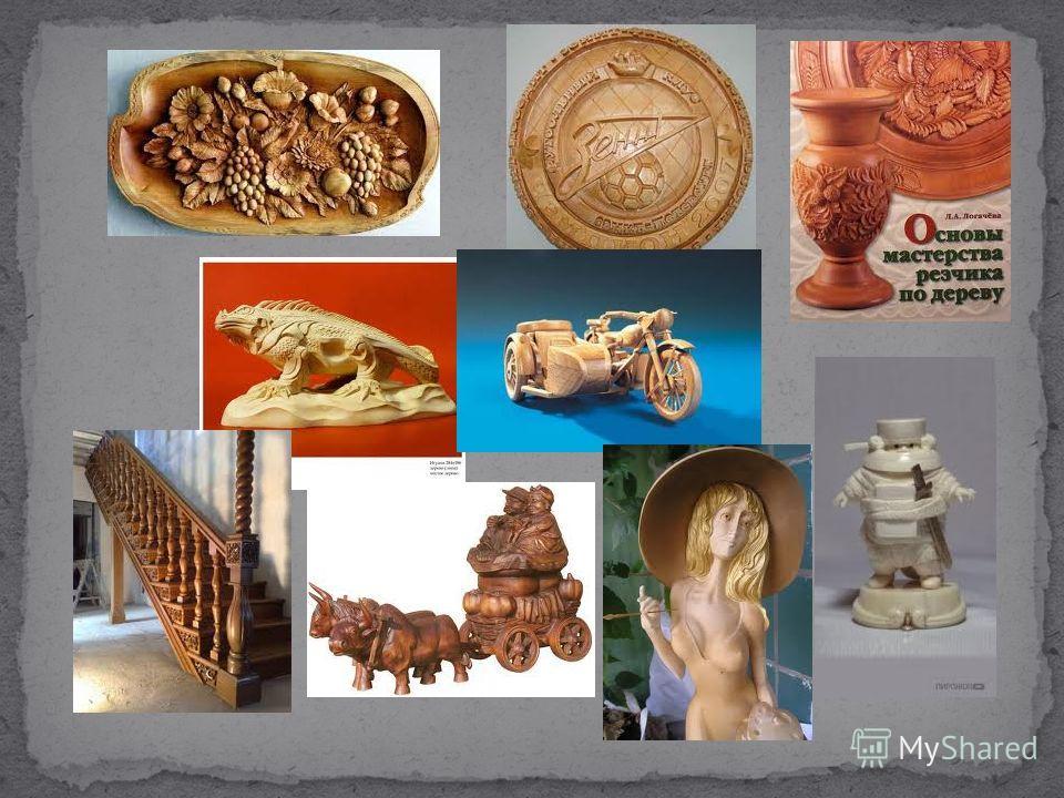 Оличительная особенность наличие скульптуры изображения отдельных фигур (или групп фигур) людей, животных, птиц или других объектов. Фактически, является самым сложным видом резьбы.