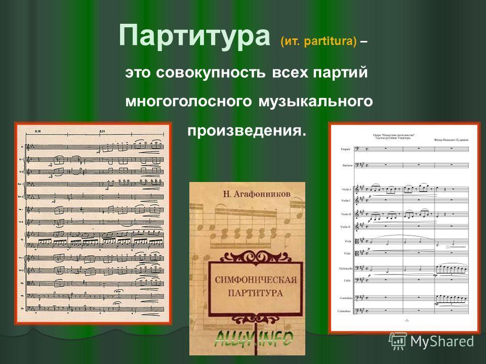 Владимир Спиваков Евгений Светланов (1928-2002) Юрий Башмет Вероника Дударова (1916-2009) Выдающиеся дирижеры России