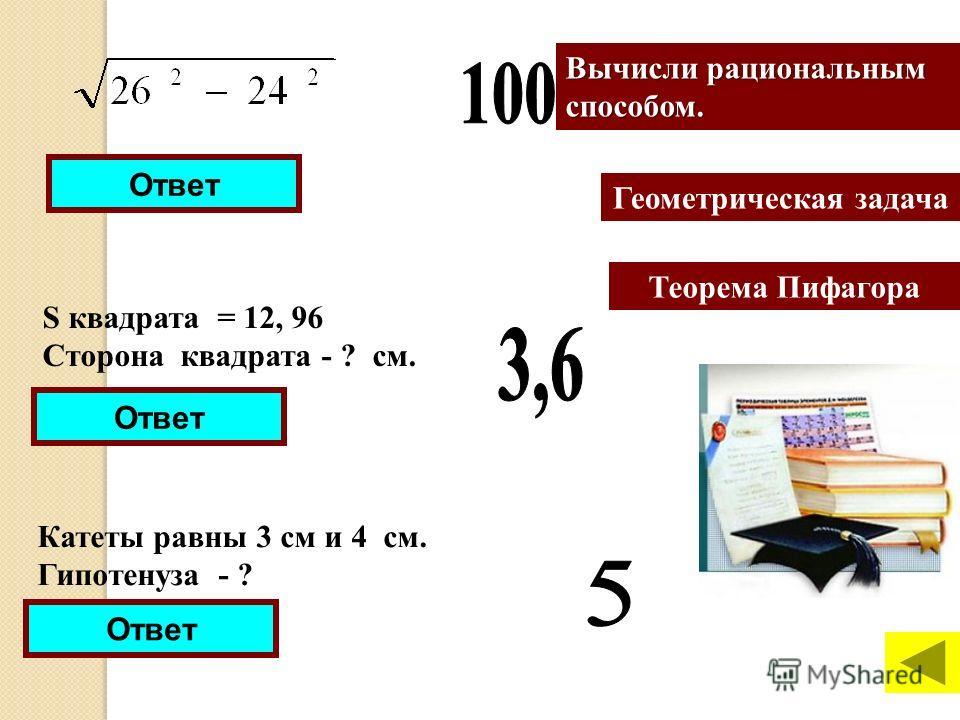 Задание 1 Задание 3 Задание 2