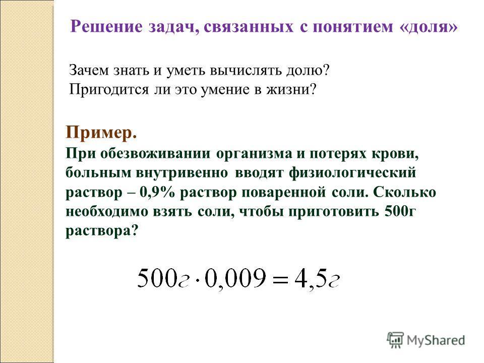 уроки у учителя алгебры и геометрии