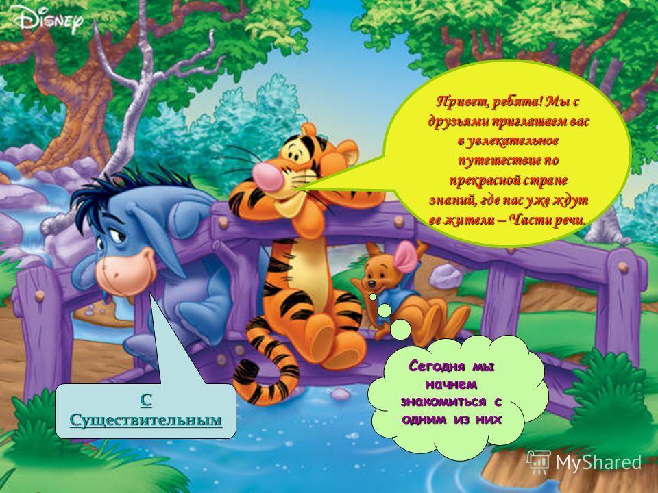 Русакова Наталья Васильевна, МОУ