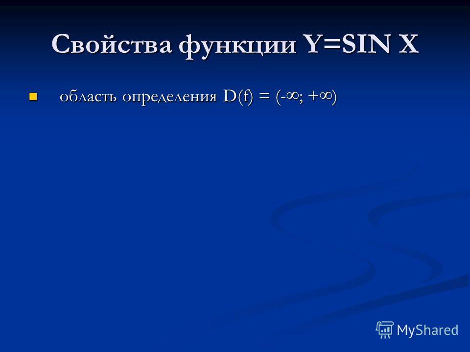 Свойства функции Y=SIN X область определения D(f) = (-; +) область определения D(f) = (-; +)