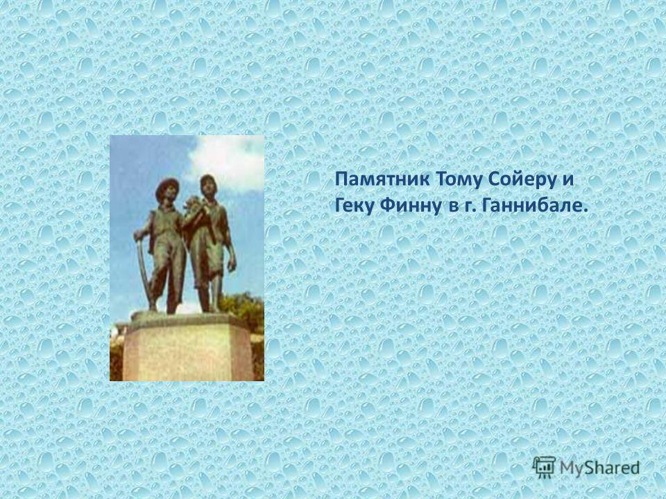 Памятник Русалочке в Копенгагене. Автор Э. Эриксен