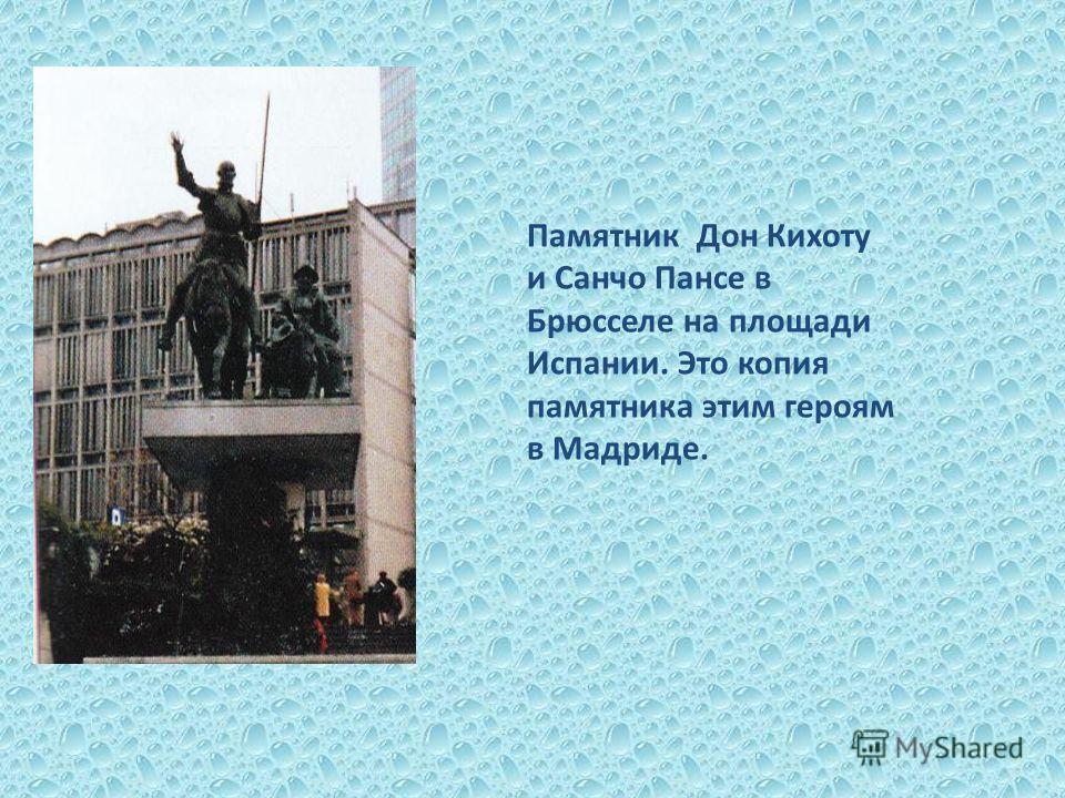 Памятник Остапу Бендеру на вокзале г. Жмеринка.