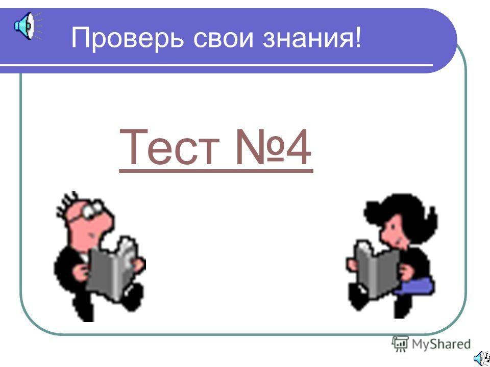 З А Д А Ч А Один из углов ромба равен 150°, а его высота – 8см. Найдите периметр ромба.