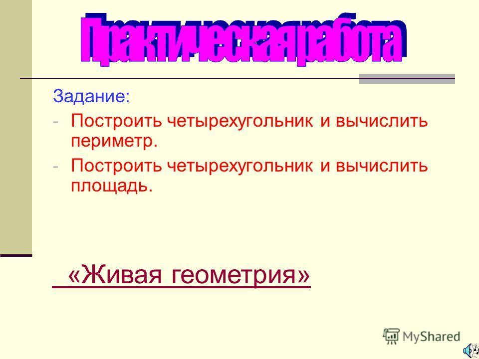 ВОЗВРАТ В МЕНЮ