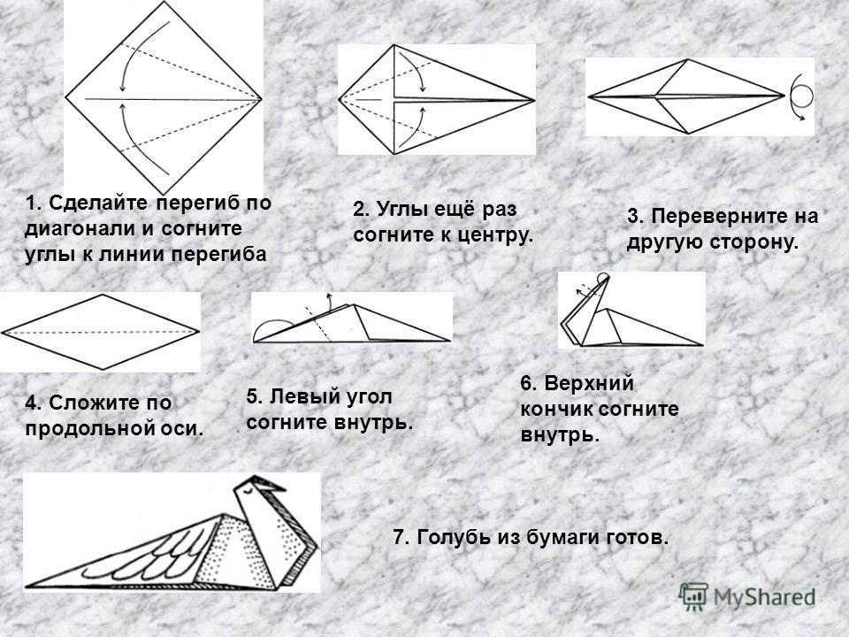 выполнения оригами.