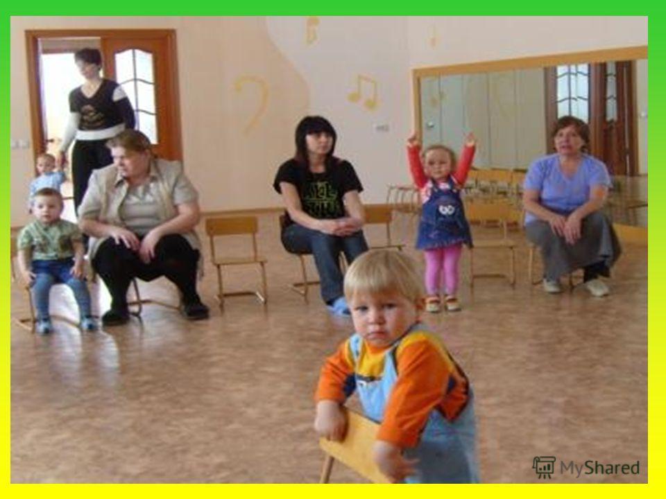 ПРАВИЛА К ЗАНЯТИЯМ С МАЛЫШАМИ обязательно на занятиях присутствие близких малыша (родителей, бабушки или няни); если ребёнок не хочет участвовать в ходе занятия, то принуждать не надо, пусть наблюдает со стороны, придёт момент, когда ему станет интер