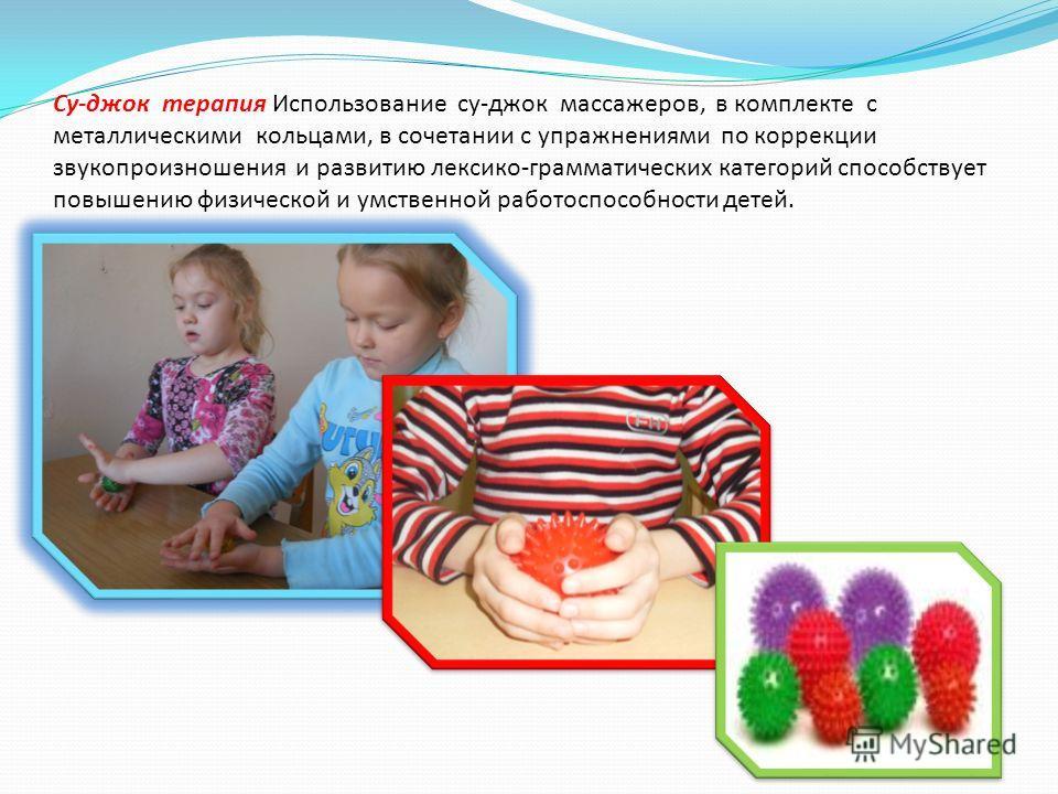 Использование иппликатора Кузнецова Иппликатор Кузнецова усиливает микроциркуляцию, вызывает расслабление мышц, активизирует кровообращение, в связи с чем, улучшается деятельность центральной нервной системы.